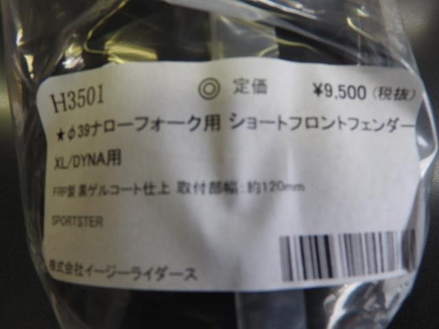 DSCN4507.JPG