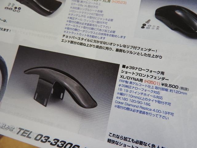 DSCN4525.JPG