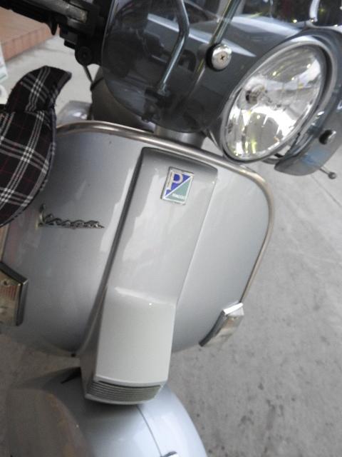 DSCN4643.JPG