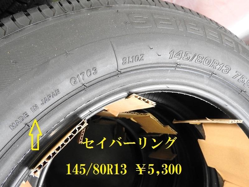 DSCN4956.JPG