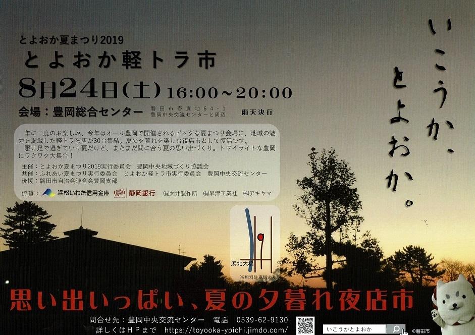 CCI_000026.jpg