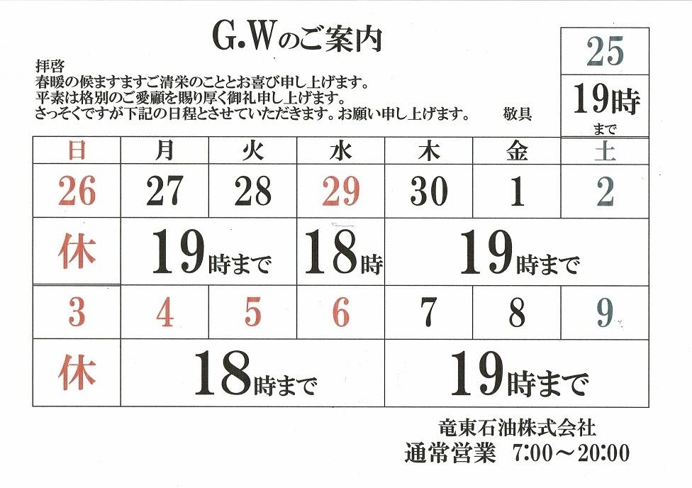 CCI_000044.jpg