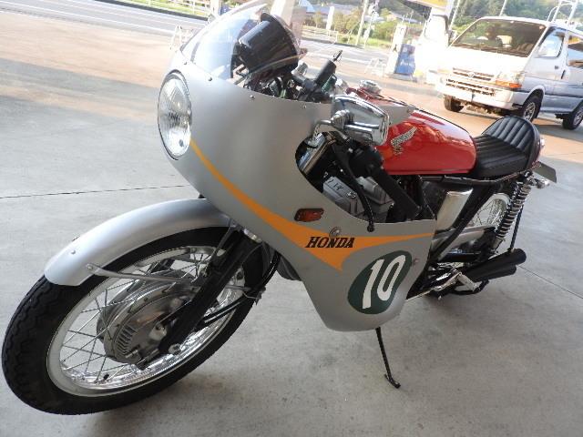 DSCN3989.JPG