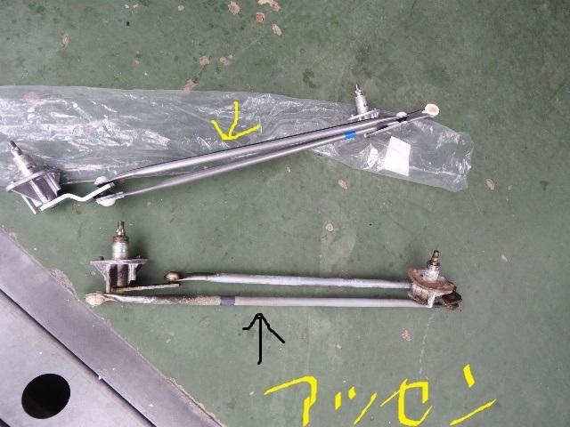 DSCN6168.JPG