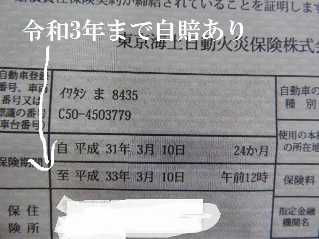 DSCN6250.JPG