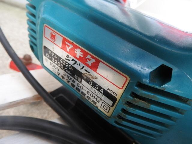 DSCN7965.JPG
