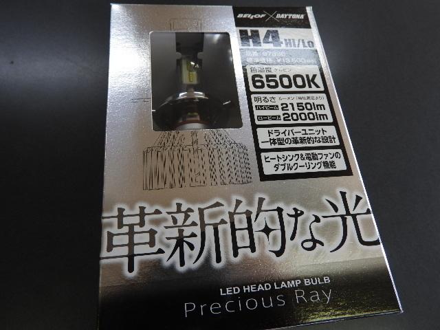 DSCN8386.JPG