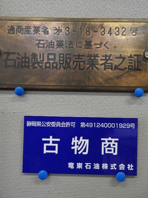 DSCN8436.JPG