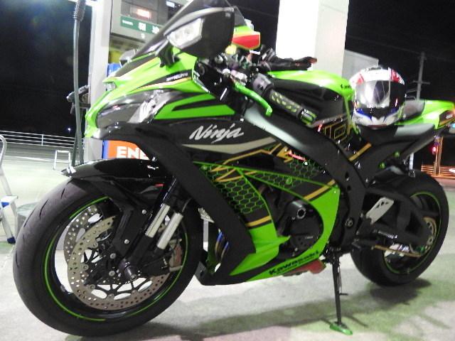 DSCN9301.JPG