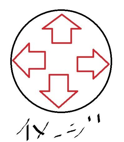 イメージ.jpg