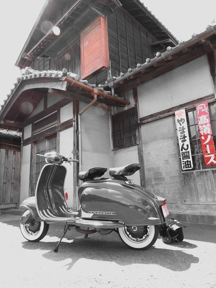 FSCN0055醤油.jpg