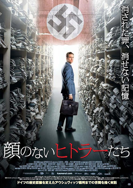 poster_kaononai.jpg